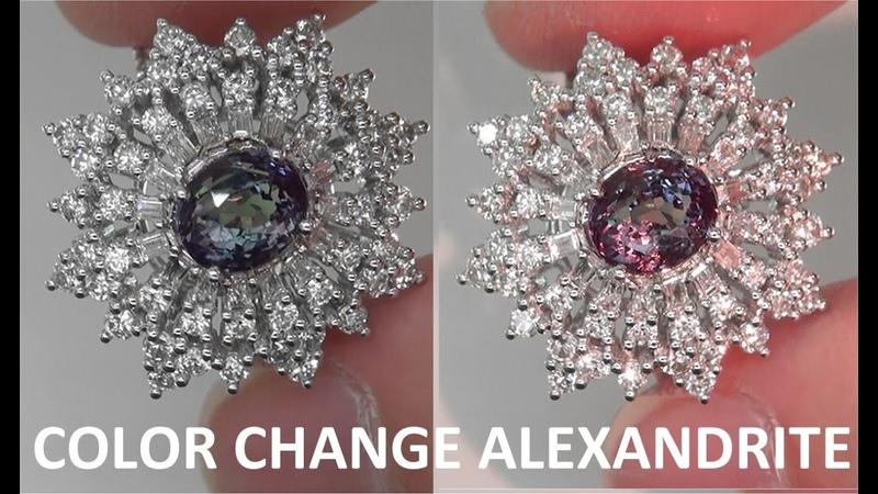 GIA Certified Estate VS Natural Color Change Alexandrite Diamond 14k Gold Ring - A131524