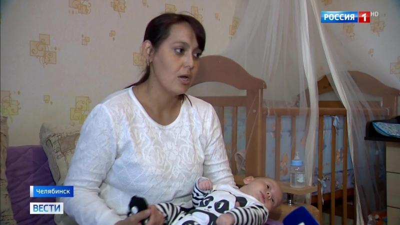 В Челябинске врачи восстановили детородную функцию пациентке с сложнейшей женской онкологией