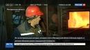 Новости на Россия 24 Магадан сковали экстремальные морозы