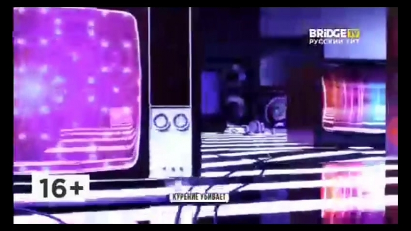 Конец эфира Baby Time начало эфира Bridge in Time на BRIDGE TV Русский Хит 30 07 2018