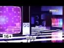 Конец эфира Baby Time, начало эфира Bridge in Time на BRIDGE TV Русский Хит 30.07.2018