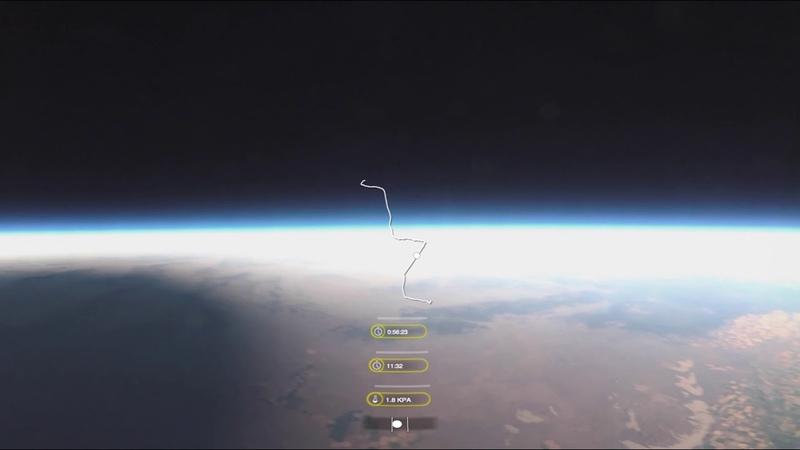 360-градусное видео вида солнечного затмения с воздушного шара