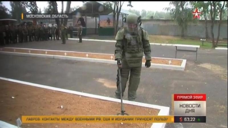 Российские саперы показали, как обезвредить «шахид-мобиль» террористов