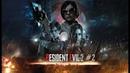 ЭТО ЧТО ПО ВАШЕМУ ПРОГУЛКА ПО ПАРКУ - Resident Evil 2 2