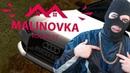 МАЛИНОВКА РП - ПРОРЫВ В GTA MULTIPLAYER CRMP/SAMP/MTA