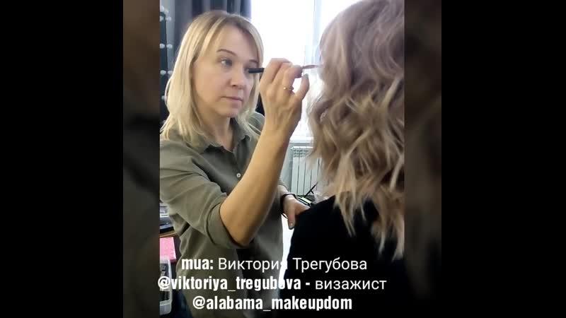 визажист и стилист -парикмахер Виктория Трегубова
