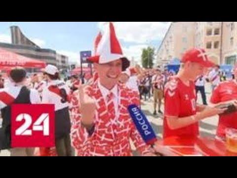 Перуанские болельщики устроили в Саранске карнавал Россия 24