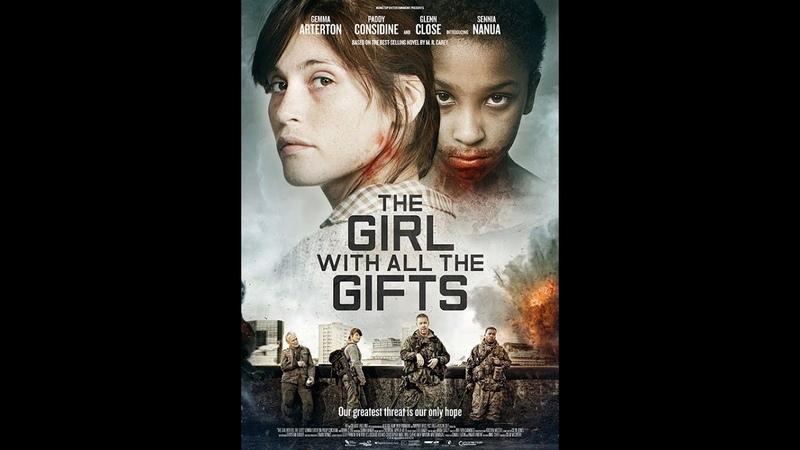 НОВА ЕРА Z [Новая эра Z] / Girl With All the Gifts (2016) DVDRip [Ukr] жахи, ужасы