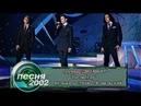 группа Динамит - Я не забуду (Песня года 2002 Отборочный Тур)