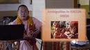 Неоднозначности Дикши в ИСККОН ч.1 семинар Е.С. Бхану Свами