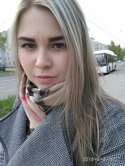 Мария Головина