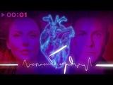 Митя Фомин и Альбина Джанабаева - Спасибо, сердце I Official Audio 2018