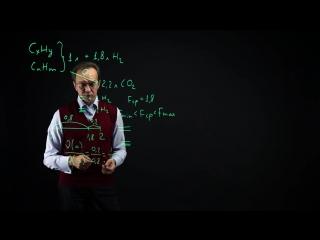 33. 2.1.4.3. Пример задачи на смесь   Школьная химия — простая и интересная