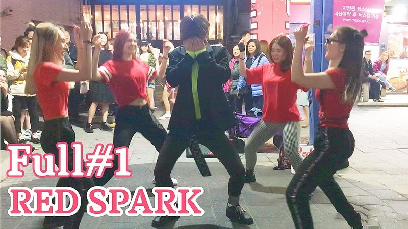 [K-POP in Public] Full1 190419 РУССКИЕ ТАНЦУЮТ В КОРЕЕ RED SPARK cover dance Hongdae busking