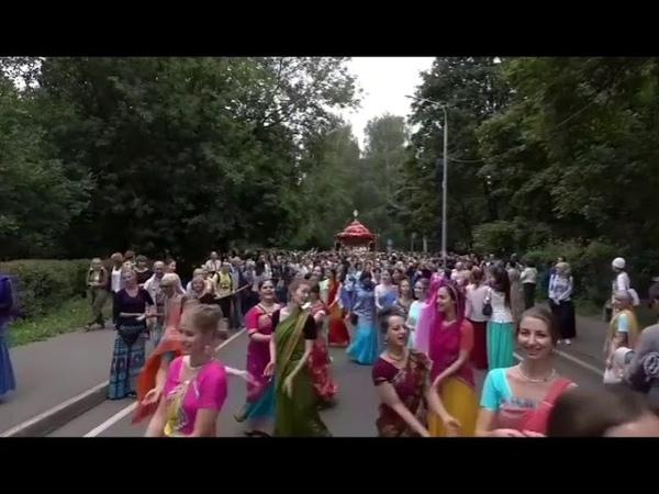 Rath yatra Moscow..