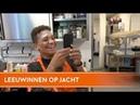 Leeuwinnen Op Jacht 4: 'It giet oan!'
