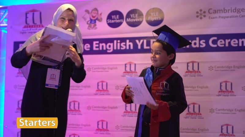 ELI Cambridge English YLE Awards Ceremony November 5th - 2016 At El Campo restaurant in Malaliene./7