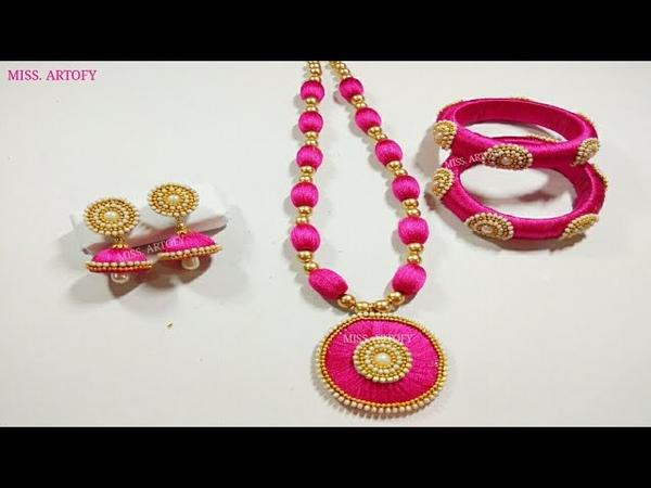 DIY Silk Thread Jwellery Set| Easy and beautiful| Silk Jhumka Silk Bangles Silk Neckless