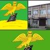 Администрация города Киржач