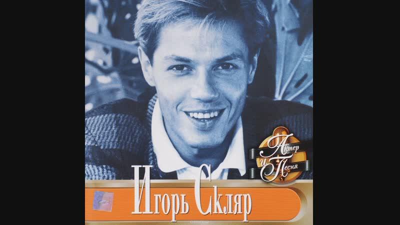 Игорь Скляр Комарово из передачи Что Где Когда 1985г