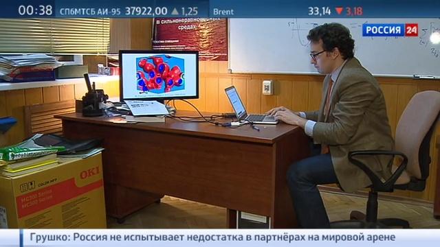 Новости на Россия 24 • В Москве вручили премию президента в области науки и инноваций