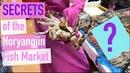 😋Noryangjin Fish Market (노량진수산물시장)