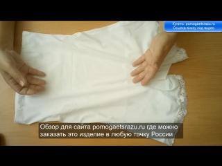 Утягивающие панталоны высокие под грудь