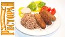 Мититеи по буковински Kulinar24TV