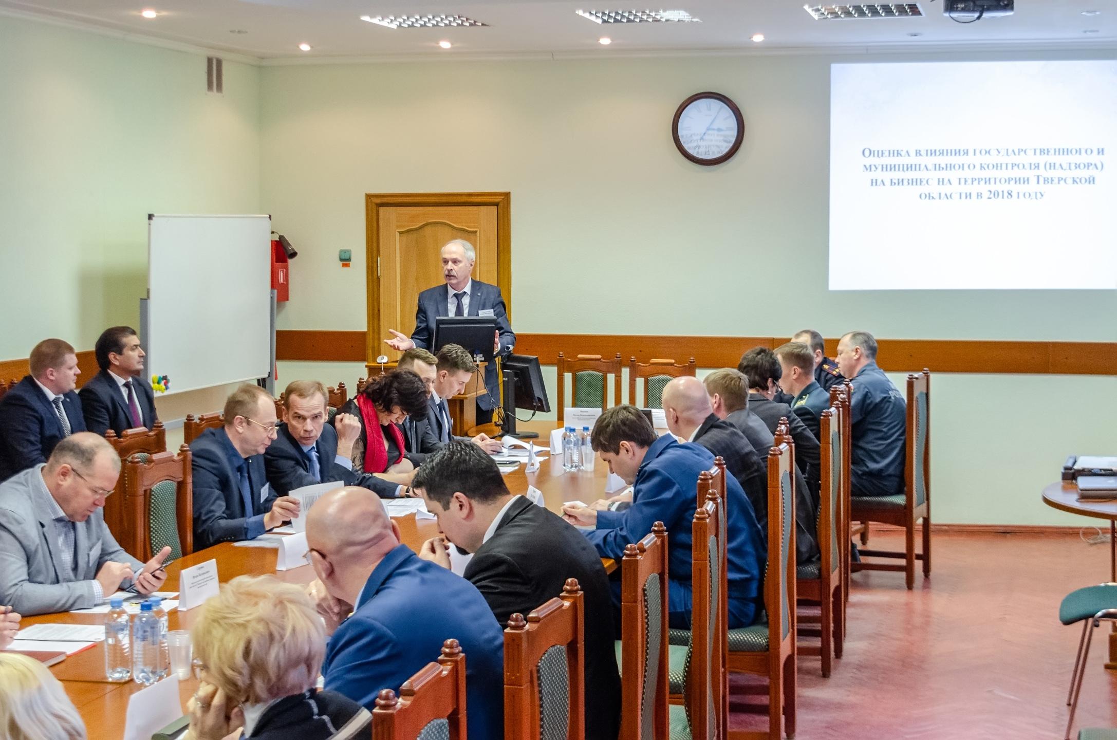 На круглом столе в ТвГТУ обсудили влияние государственного и муниципального контроля на бизнес