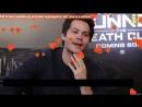 [TBSubs] Интервью Hot TV с кастом Maze Runner: The Death Cure (Дилан, Томас, Ки Хон) (рус.саб)