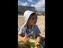 Внук на пляже