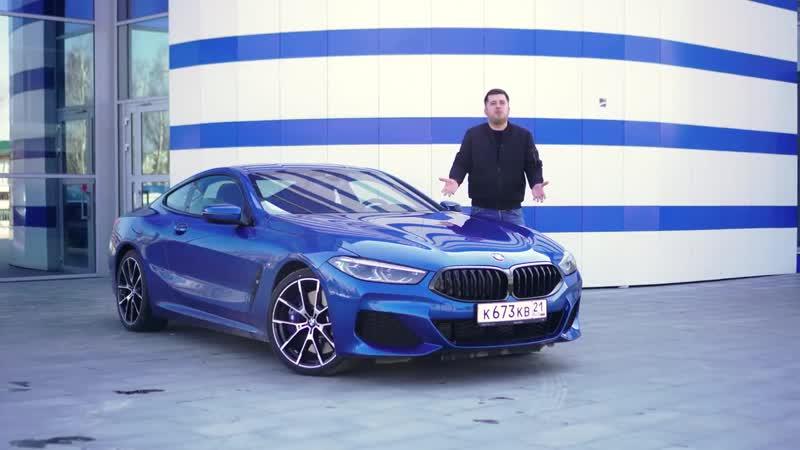 BMW ВОСЬМЕРКА. Лучше только Audi. Anton Avtoman.