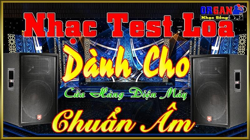 Nhạc Test Loa Dành Cho Cửa Hàng Điện Máy l Nhạc Không Lời l Organ Nhạc Sống