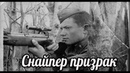 Поймать снайпера миссия невыполнима История про снайперов выпускниц школы и бывалого Ивана