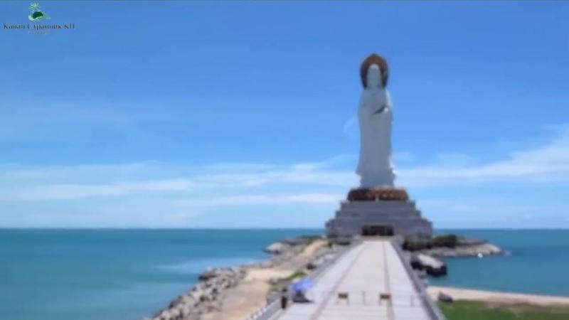 Остров Хайнань Китай- Гармония души и тела