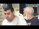 アメ横で財布抜き取りか ルーマニア人の男2人逮捕 19 05 06