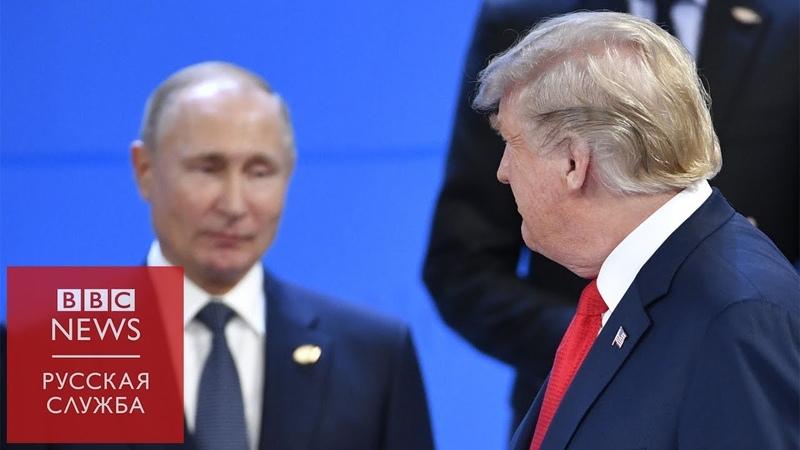 Отмененная встреча Трампа и Путина на G20 дело в украинских моряках