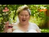 Зарина Голубцова - Я возьму свои съедобные трусишки, малыш, я накормлю тебя сегодня ужином (Пацанки 3)