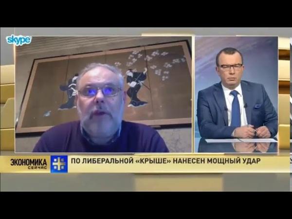 Михаил Хазин - Путин начал чистить либеральных лагерь. Медведев в шоке .03.04.18