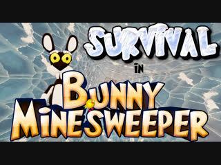 Выживание в Bunny MInesweepper
