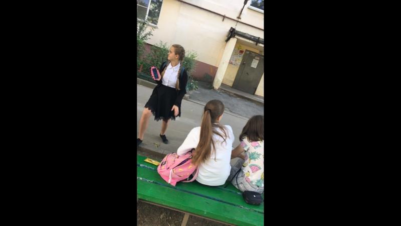 Диана Иванова — Live