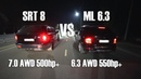 БИТВА ТЯЖЕЛОВЕСОВ MB ML63 AMG 550hp vs JEEP SRT 8 500hp CROWN ATHLETE vs BMW E60 535 BiTurbo