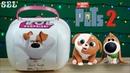 Тайная Жизнь Домашних Животных 2 Custom Bigger LOL Surprise Secret Life of Pets 2