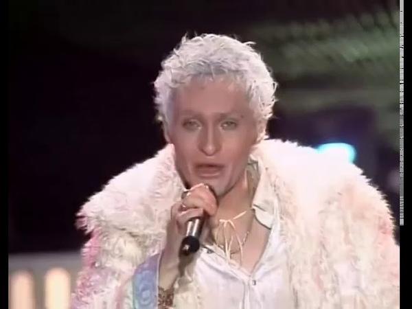 Шура Ты не верь слезам Песня Года 1998