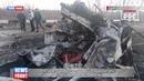 На мине в Донбассе подорвался микроавтобус с пассажирами: есть жертвы