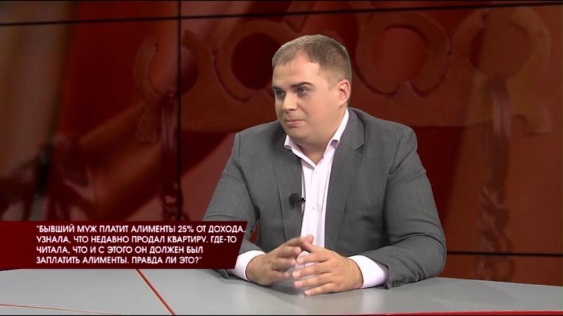 Юрист М Алексеев алименты какого дохода можно получить и как развестись без согласия Выпуск №12