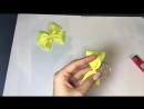 Бантики из репса и органзы 9см МК Канзаши Алена Хорошилова Tutorial ribbon bow kanzashi