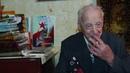 96 летнему ветерану войны спасшему тысячи жизней отказали в получении путевки в санаторий