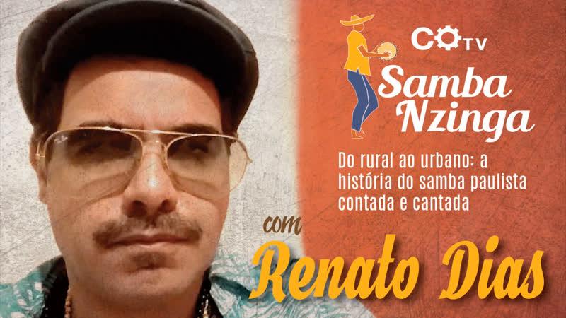 Samba Nzinga nº5 - Do rural ao urbano, a história do samba paulista, com Renato Dias