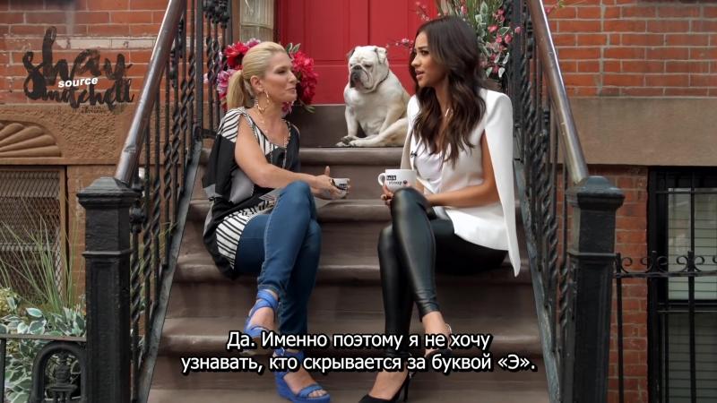 «Разговор на крыльце» с Шей Митчелл [RUS SUB]